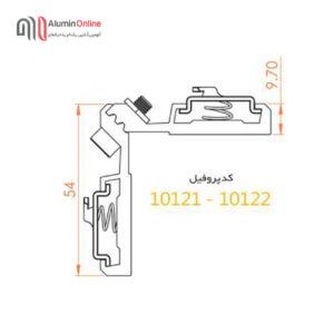 فیکسر آلومینیومی دکمه فلزی 9.7