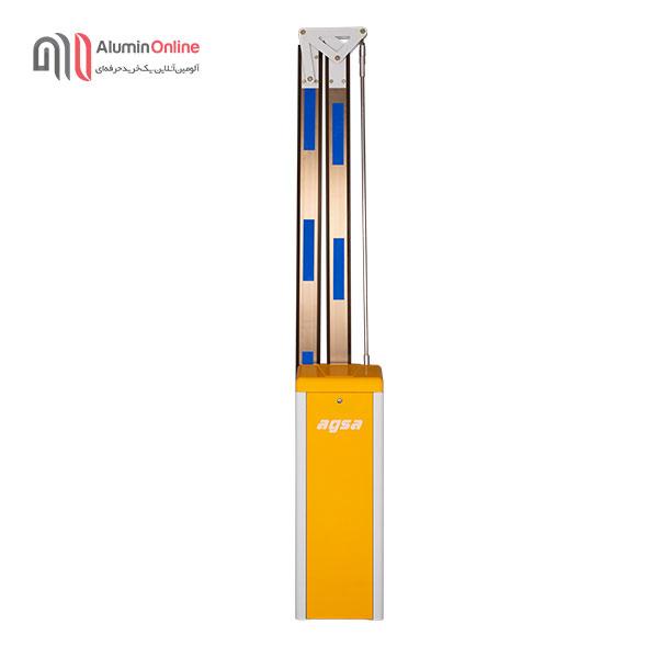 راهبند بازویی تاشو 180 درجه الکترومکانیک زرد آگسا